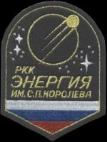 PKK Energia Embroidered Patch